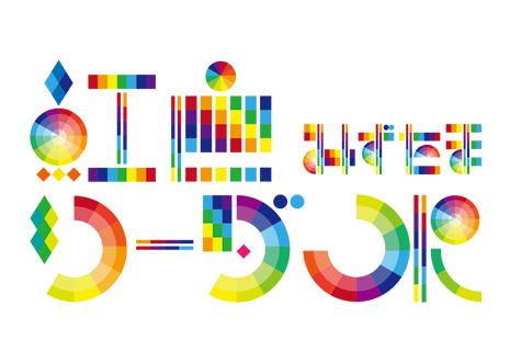 img_y_rainbowsoda_logo