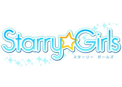 img_y_StarryGirls_sky