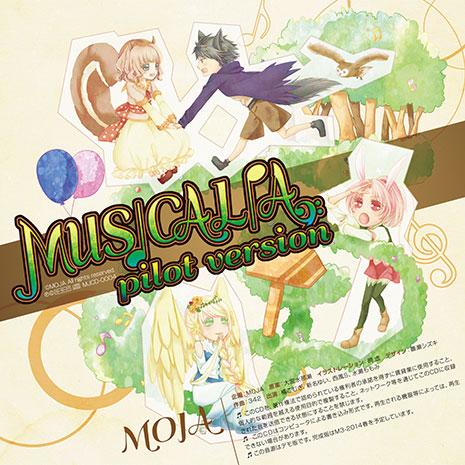 MUSICALIA pilot version