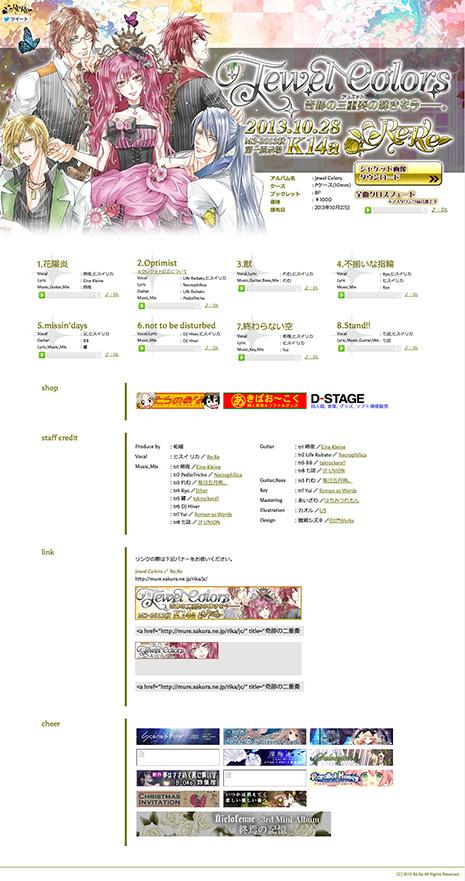 Jewel Colors Web