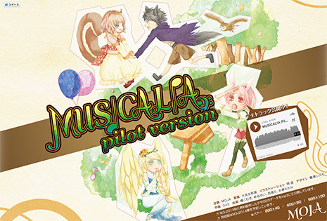 MUSICALIA pilot version Web