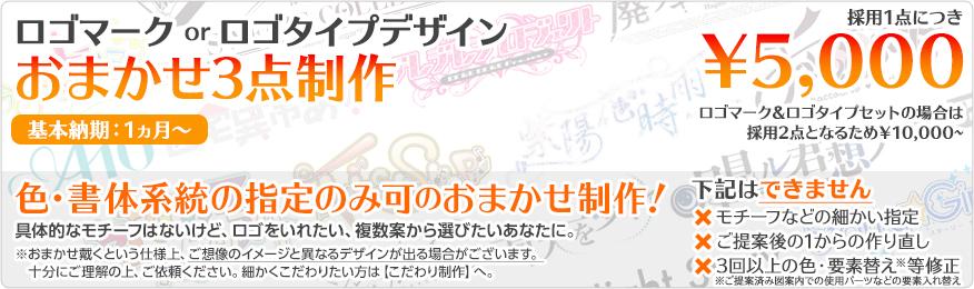 160203client_logo2