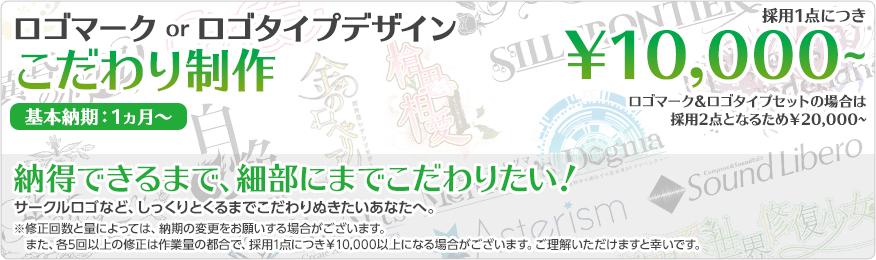 160203client_logo3