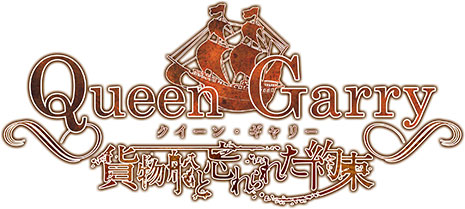 logo_qg2