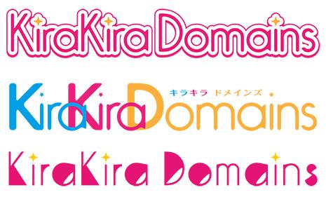 KiraKira Domains 別案