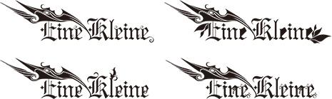 EineKleine_logotype_2013-03-19