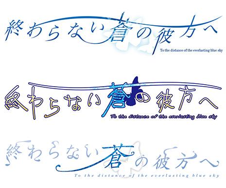 logo_notend_botu
