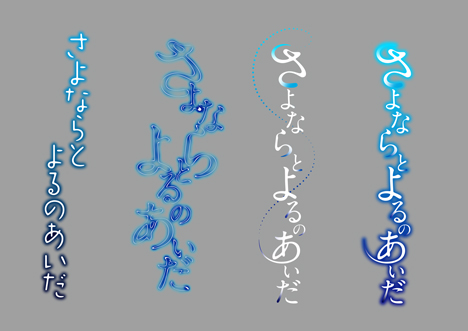 logo_sanayoru_botu3