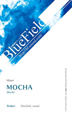 BlueField MOCHA 名刺