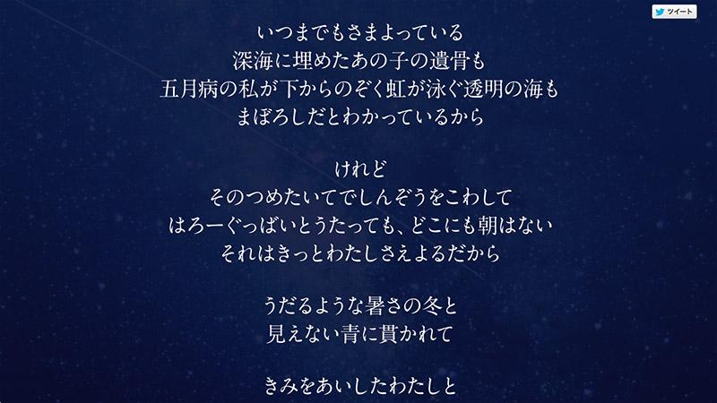 web_yoru2