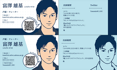 140616_nc_tomizawa4