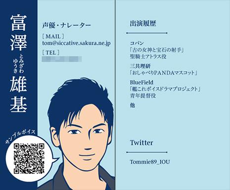 140618_nc_tomizawa2