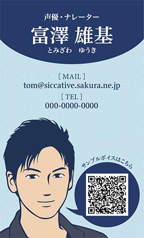 140621_nc_tomizawa1_ol1
