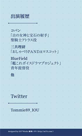 140621_nc_tomizawa1_ol2
