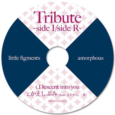 140423_Tribute_label_cs6