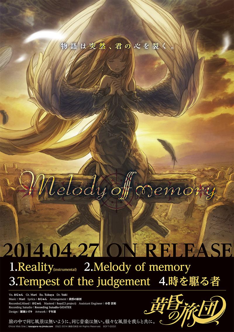 melody_B2_2_2014-04-10_ol
