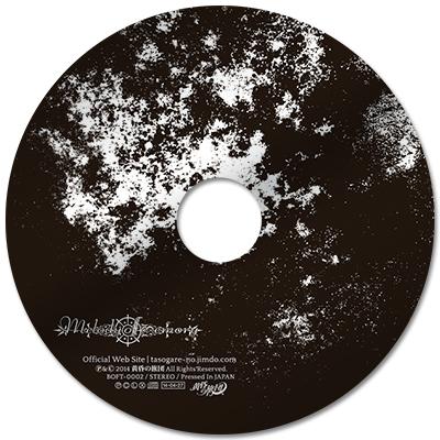 melody_silk-label23mm