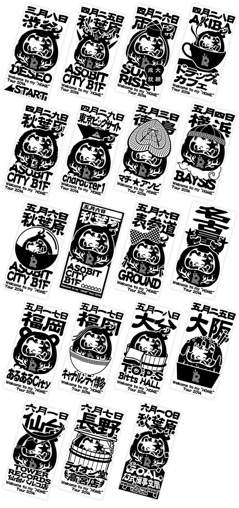 tamiyasu_goshuin