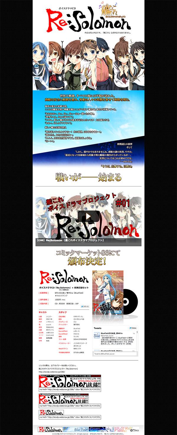 web_resolomon