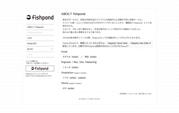 web_fishpond_re