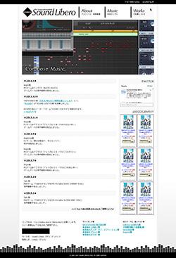140918_SoundLibero3-1_index