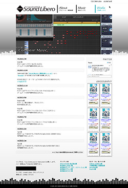 140918_SoundLibero3-4_index