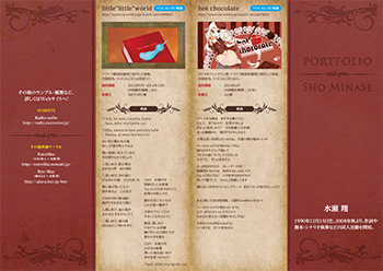 141005_flyer_8Psotoyotuori_front