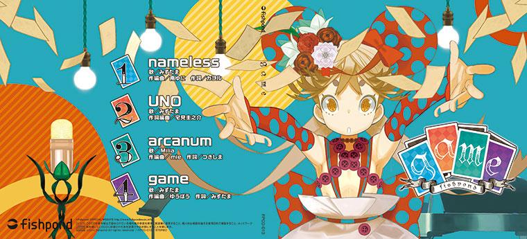 141022_game_jkt_front