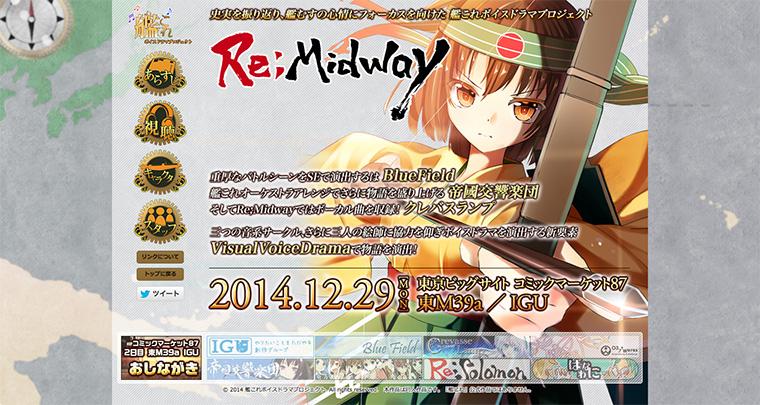 web_remidway