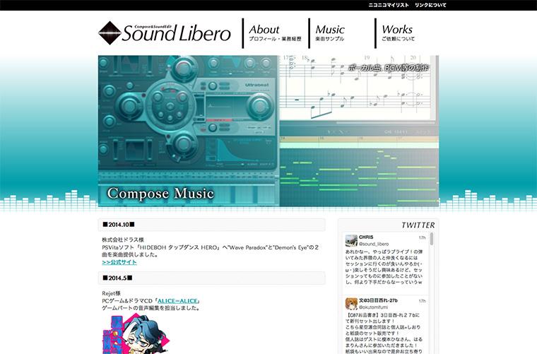 web_soundlibero