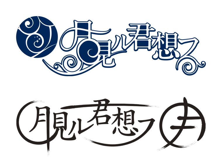 botu_logo_tukimi