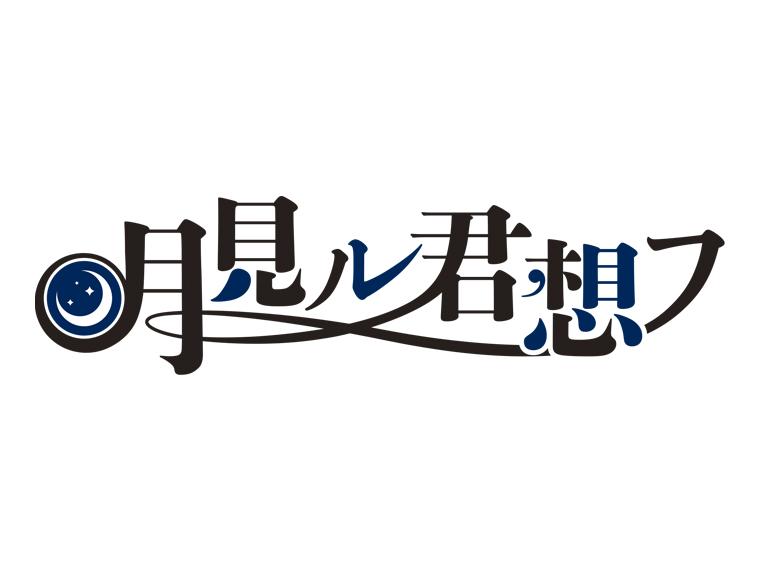 logo_tukimi