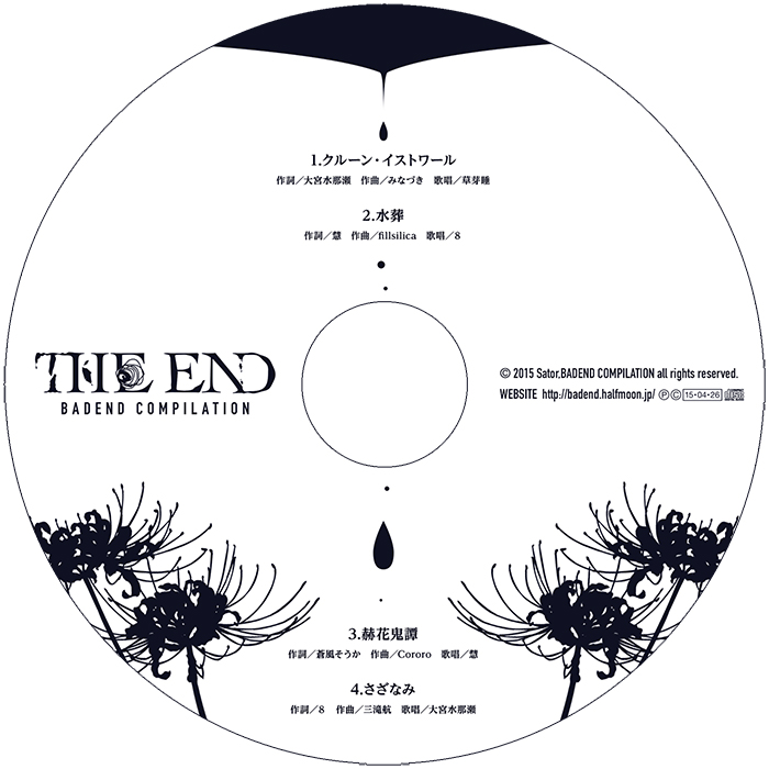 label_theend