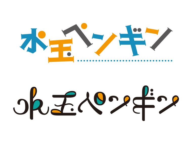 logo_penguin2