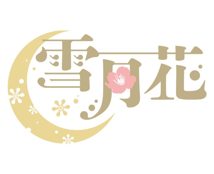logo_setsugekka