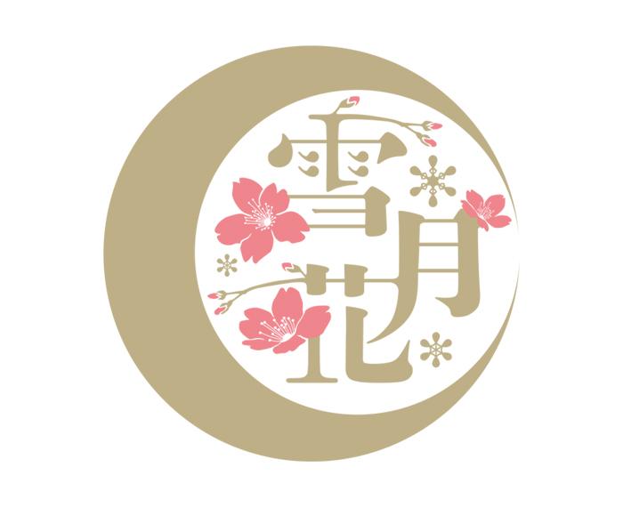 logo_setsugekka1