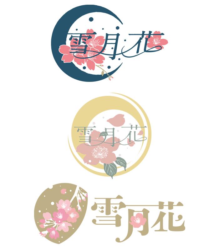 logo_setsugekka_botu1