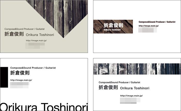 nc_toshinori-o_botu