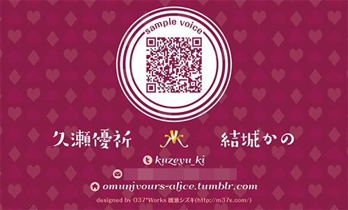 nc_yuki-k1-1k