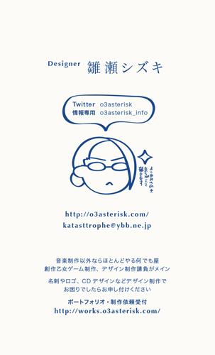 2012-01-26_tate