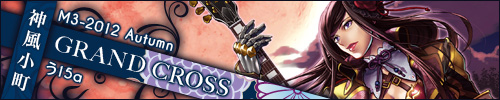 grandcross_banner500