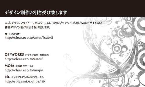 hinaseshizuki-110418-u