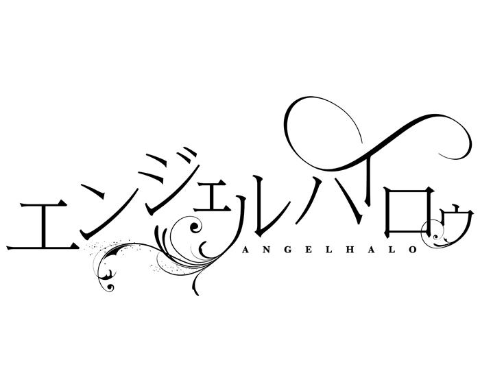 logo_angelhalo1
