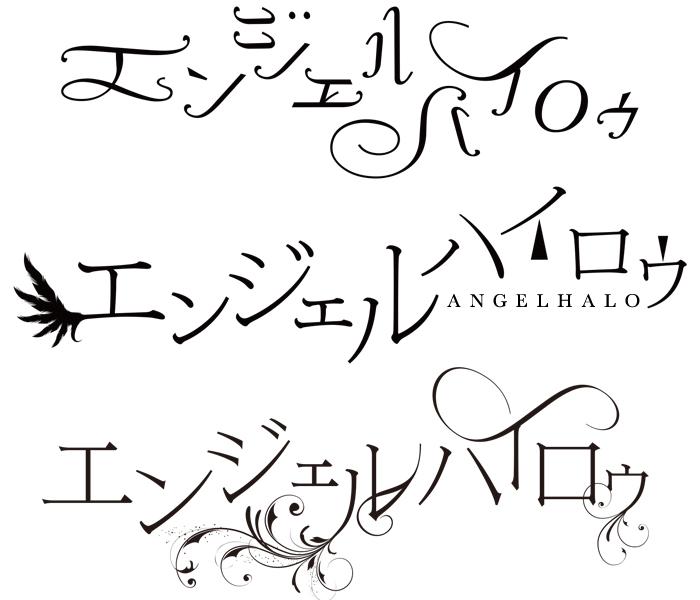 logo_angelhalo2