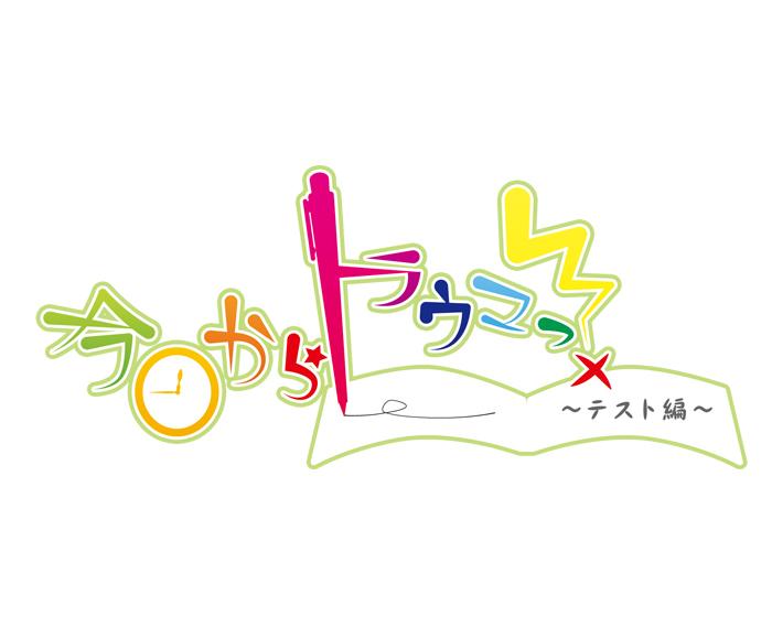 logo_dtrauma1