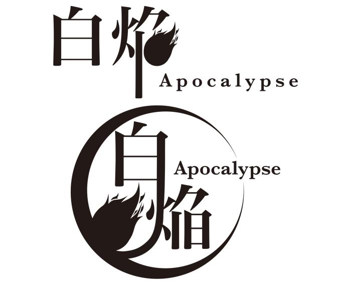 logo_hakuen3