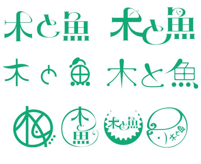 logo_kitosakana2