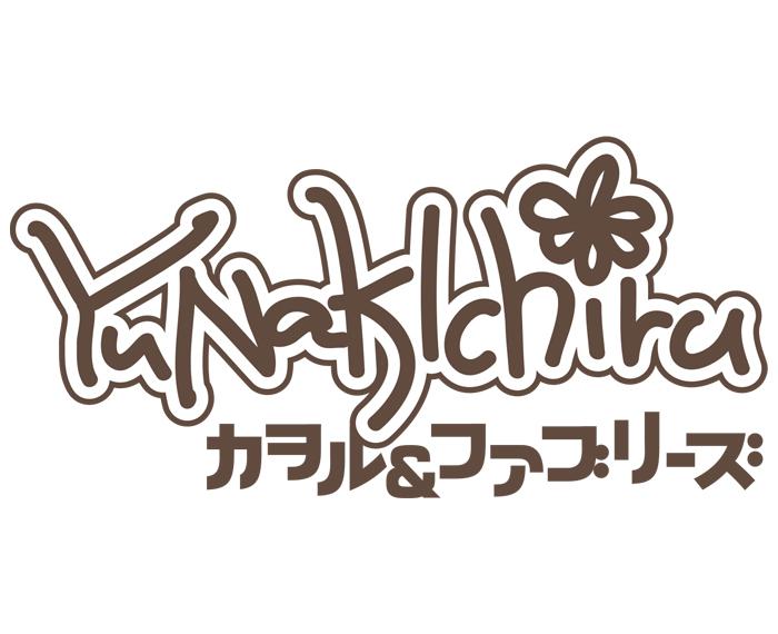logo_yunakichiru