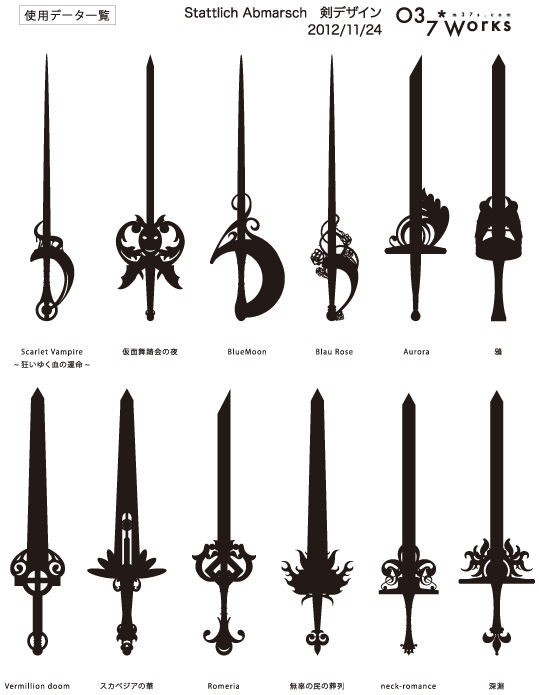 stattlich_sword