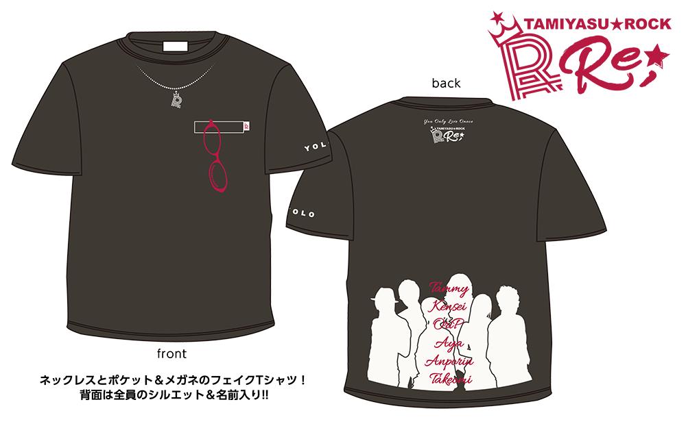 SS_150715_Re_Tshirt3